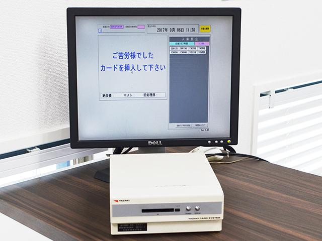 日報データー収集機 1日の運行データーをパソコンに取り込みます。