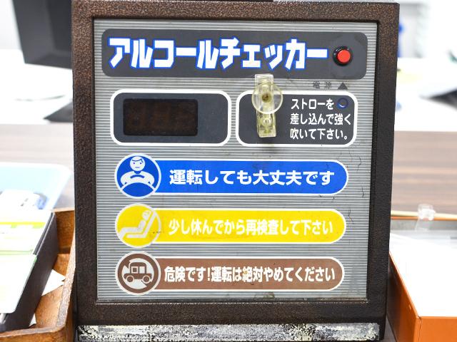 アルコールチェッカー 呼気中のアルコールをチェックします。