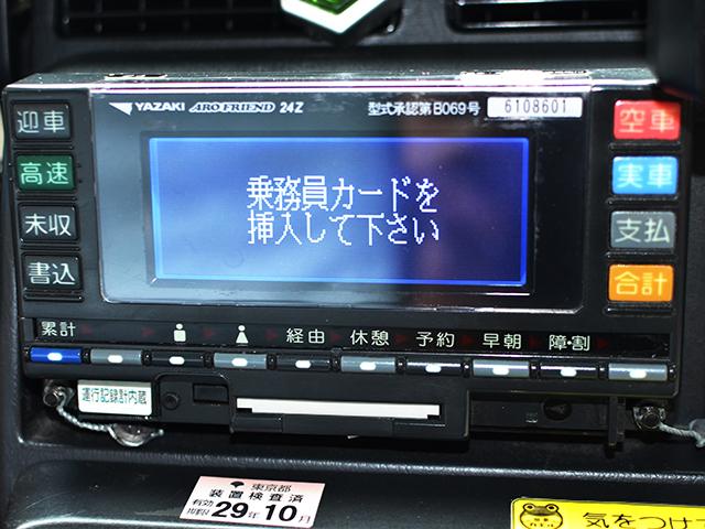 デジタルタコメーター 自動日報システム搭載
